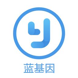 中医考研蓝基因