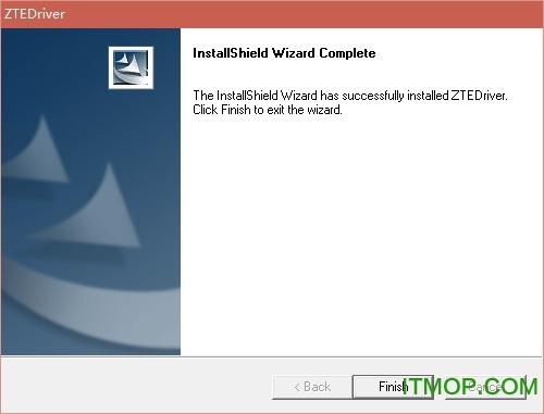 zte中�dmf832s��� v14.0 官方最新版 0