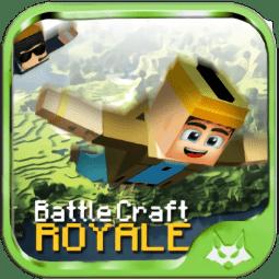 最后皇家之战(Battle Craft Royale)