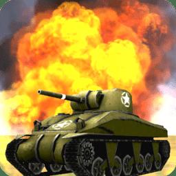 二战模拟器中文版