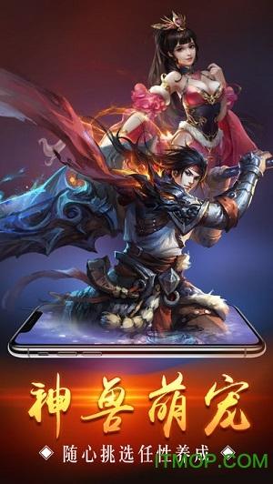 魂天诀游戏 v1.0 安卓版 2