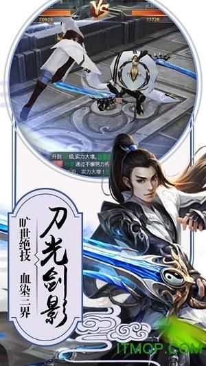 神仙决游戏 v10.0.0 安卓版 1