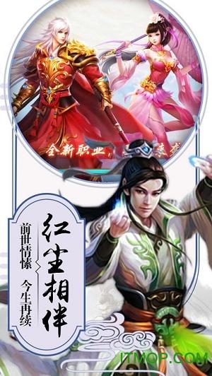 神仙决游戏 v10.0.0 安卓版 2