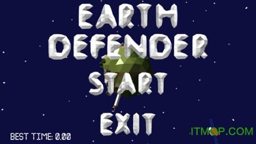 地球防卫者内购破解版 v1.0 安卓版 1