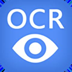 迅捷OCR文字识别软件电脑版