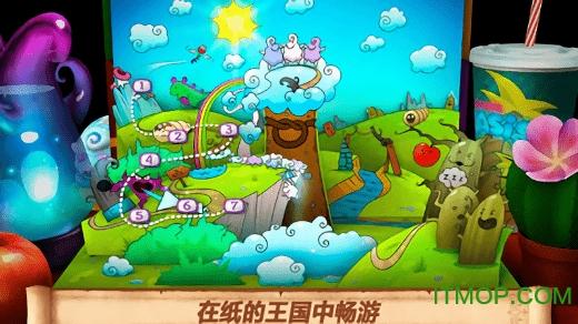 叠纸王国游戏 v1.1.0 安卓版 0