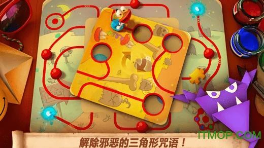 叠纸王国游戏 v1.1.0 安卓版 2