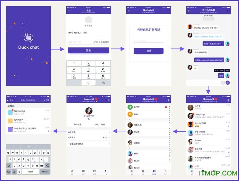 DuckChat(飞鸭聊天) v1.04 官方版 0