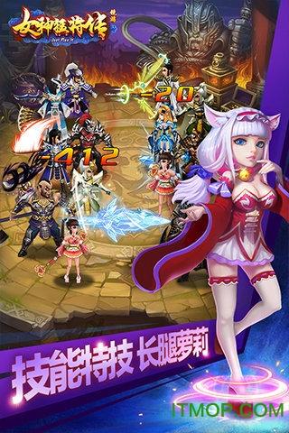 女神猛将传游戏九游版 v5.5 安卓版 2