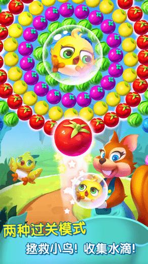 泡泡农场大作战手机版 v1.0.5 安卓版 0