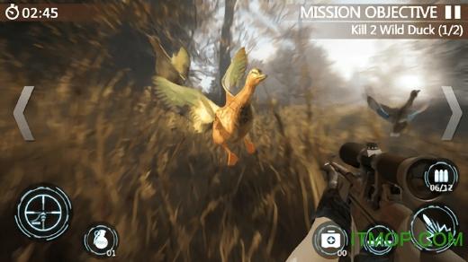 野生狩猎:最后的猎人 v1.7.5 安卓版 0
