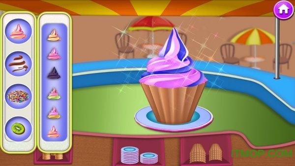 快餐卡车公园烹饪(My Fast Food Truck Park Cooking Game) v1.0.0 安卓版 0