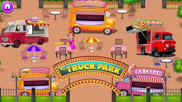 快餐卡车公园烹饪(My Fast Food Truck Park Cooking Game) v1.0.0 安卓版 1