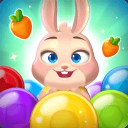 兔子泡泡龙2