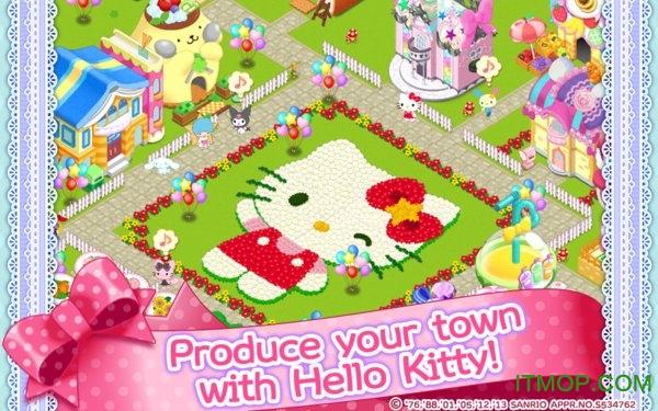 凯蒂猫小镇破解版 v2.5.2 安卓版 1