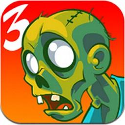 愚蠢的僵尸3修改版