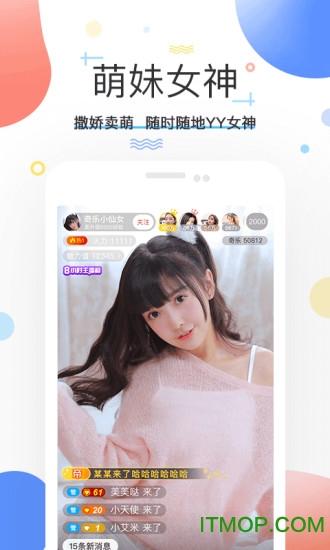 奇乐直播app v2.4.3 安卓版 0