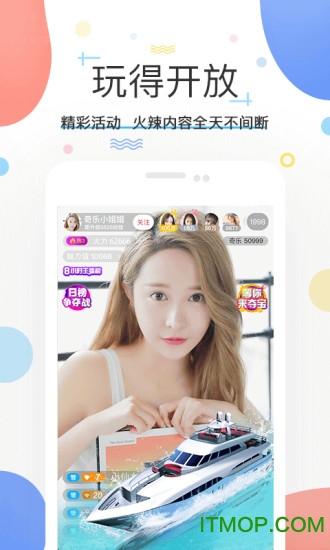 奇乐直播平台官网