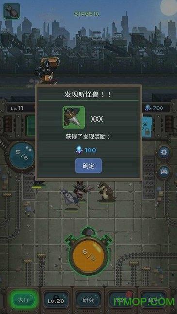 世界怪�F���(World Beast War) v1.000 安卓版 1
