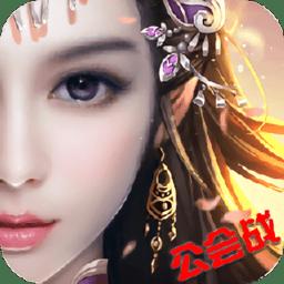 风云九州游戏官方版