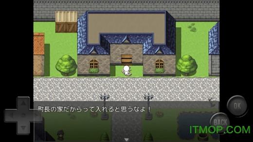 前卫的粪作RPG汉化版 v1.0.5 安卓版0