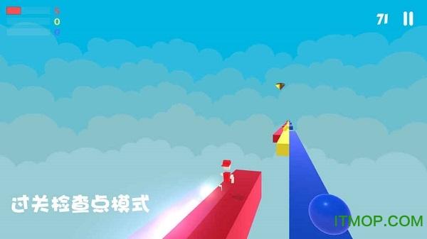 彩虹酷跑 v1.2 最新安卓版0
