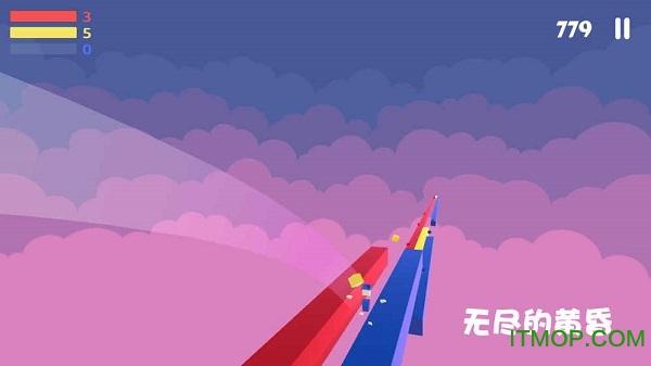彩虹酷跑 v1.2 最新安卓版2