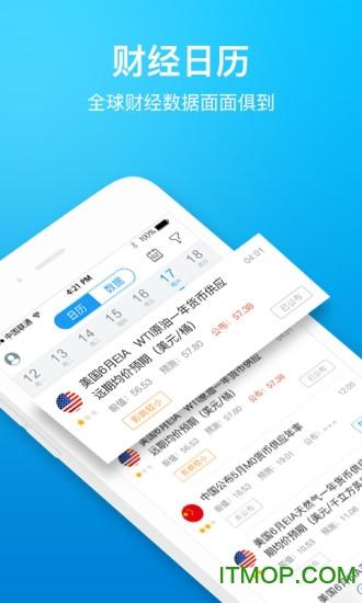 一牛财经苹果版 v6.3.3 iphone版 0