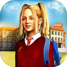 高校女孩模拟v1.1.3 安卓版
