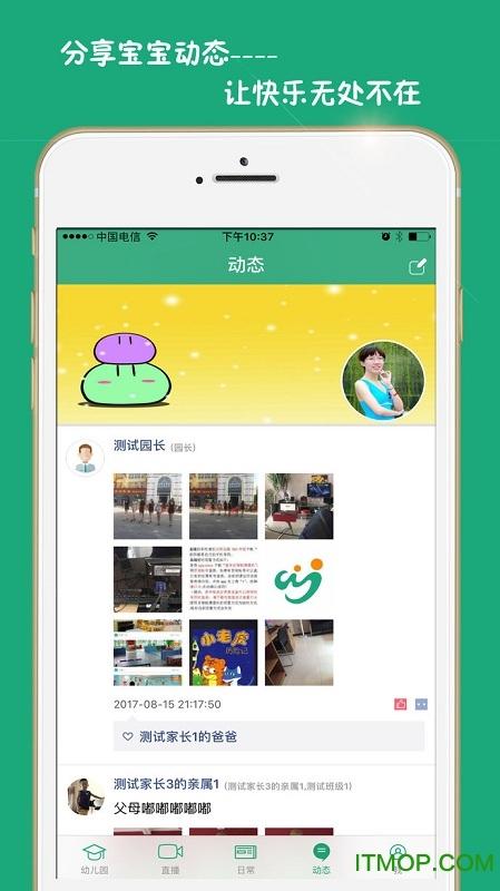安幼app�O果版 v1.0 iPhone版 0