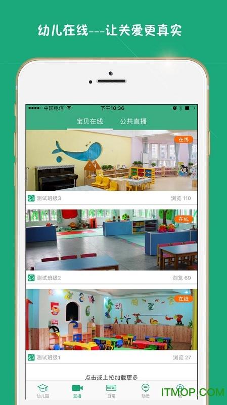 安幼app�O果版 v1.0 iPhone版 1