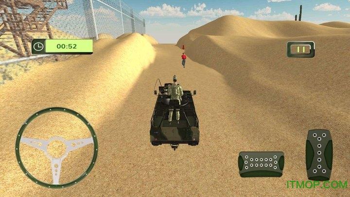军用卡车边境巡逻(Army Truck Border Patrol) v1.0 安卓版0