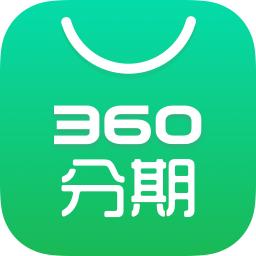 360分期商城v1.2.14 安卓版