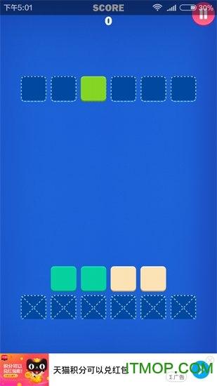 彩色射�� v1.0 安卓版 0