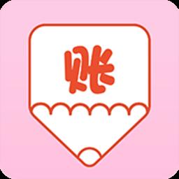 生活记账app