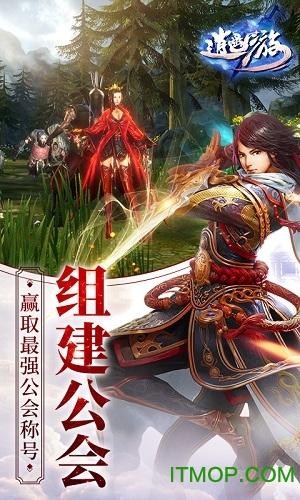 逍�b游 v1.0.60 安卓版 0