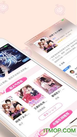 ��香漫��app官方正版下�d