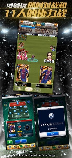 ���r:王者集�Y�O果版 v1.2.0 iphone版 1