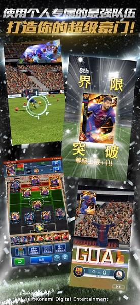 ���r:王者集�Y�O果版 v1.2.0 iphone版 2