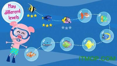 �c�c海洋世界 v2.0 安卓版 2