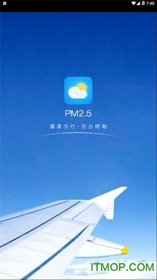 小牛天气预报 v1.0 安卓版1