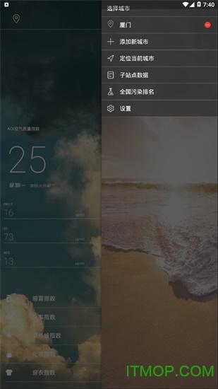 小牛天气预报 v1.0 安卓版0