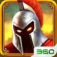 大帝��征服者360最新版