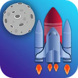 月球旅行(Moon Travel)