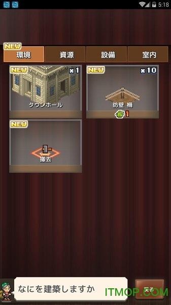 冒险国王岛无限金币钻石最新版 v1.2.8 安卓汉化修改内购版 1