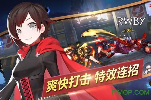 网易游戏瑰雪黑阳rwby v1.3 安卓版 2