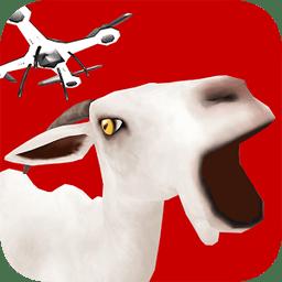 遥控模拟山羊修改版