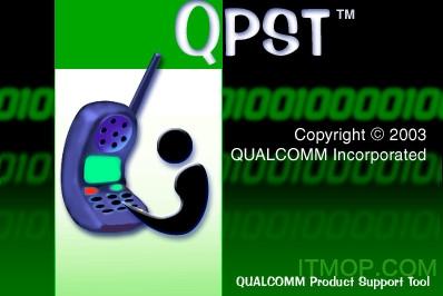 高通qpst工具汉化版