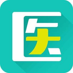 医考app