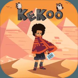 �P古(Kekoo)